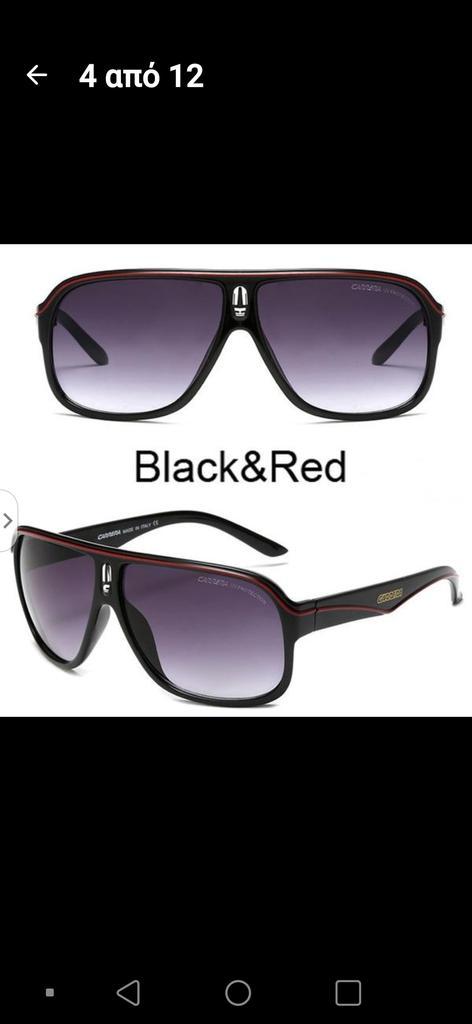 New Men Women Retro Sunglasses Round Windproof Matte Brown Metal Carrera Glasses